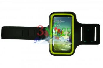 Чехол на руку AM 02 (Samsung S3/S4 / 5.3