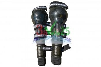 Наколенники Exustar MPK303D